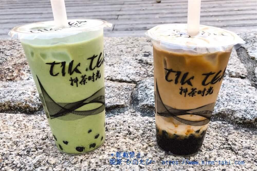 Tik teaのタピオカドリンク