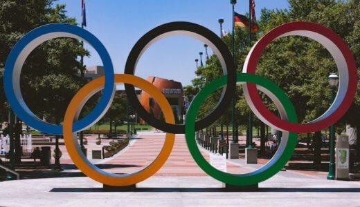 東京オリンピック|競技会場の近くでホテル予約する方法